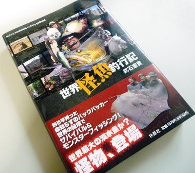 2009_1029_01.jpg
