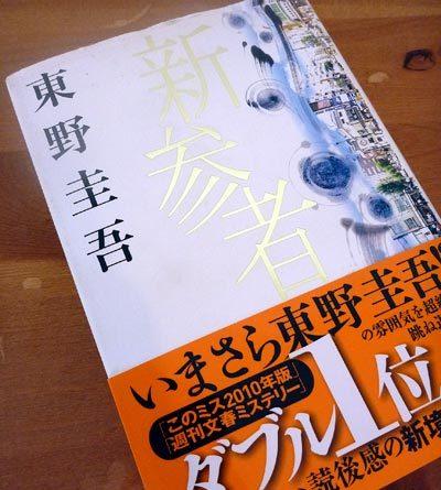 2010_0329_01.jpg
