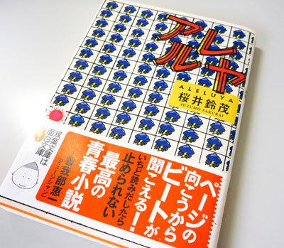 2010_0617_01.jpg