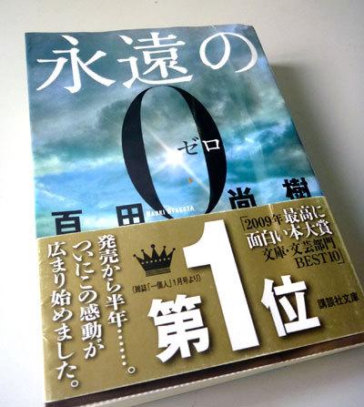 2010_0726_01.jpg