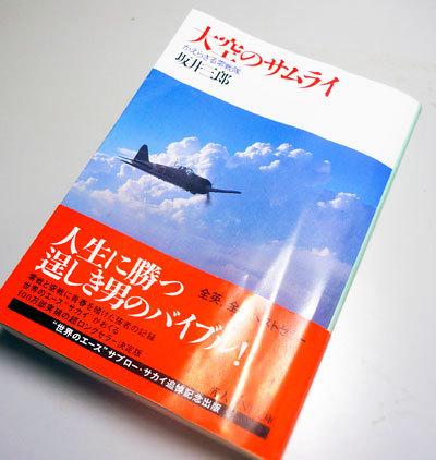 2010_1001_01.jpg