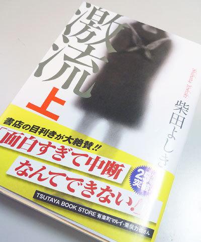 2011_0128_01.jpg