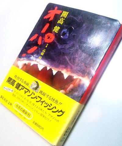2012042701.jpg