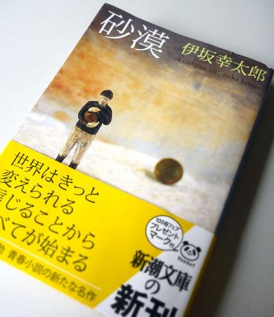 2010_0708_01.jpg